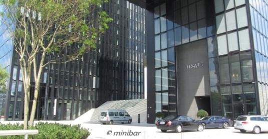 1755 Hyatt